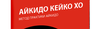 Промо-сайт для книги