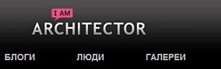 Портал «Я Архитектор»