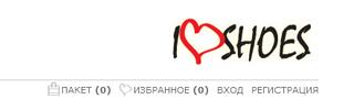 Интернет магазин «I love Shoes»