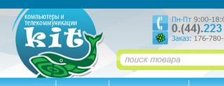 Интернет магазин электроники «КиТ»