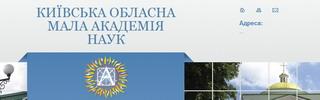 Региональные сайты для Малой Академии Наук