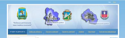 «Киевская региональная инвестиционная компания» КОР