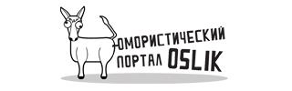 Логотип для сайта oslik.kiev.ua